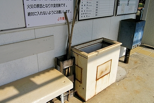 hadasu004