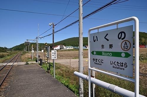 生野駅ホーム