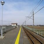 十二橋駅ホーム