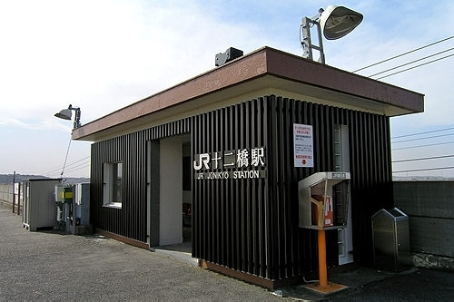 十二橋駅・待合室
