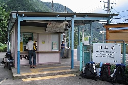 川井駅・駅舎