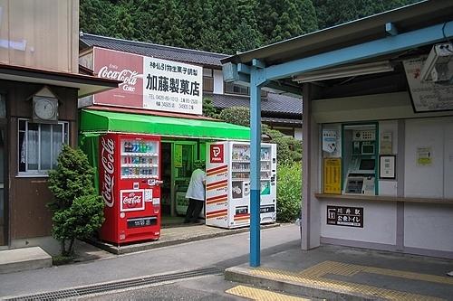駅前の売店