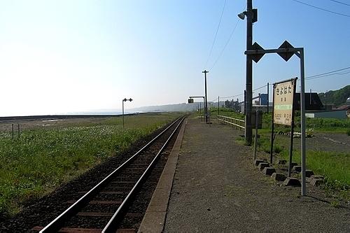 清畠駅ホーム