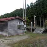 宮越駅・駅舎
