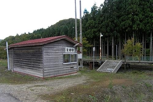 miyakoshi02