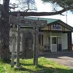駅舎と倉本聰の看板