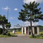 里白石駅・駅舎