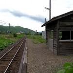 旧白滝駅ホーム