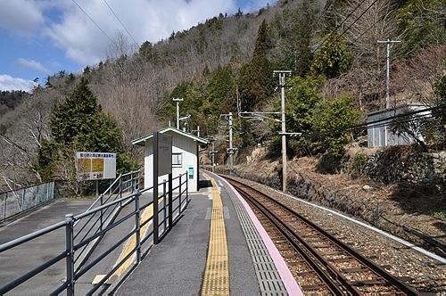 為栗駅ホーム