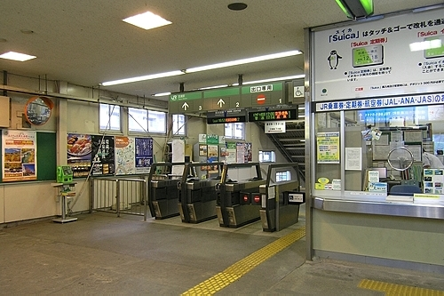 田浦駅・改札口