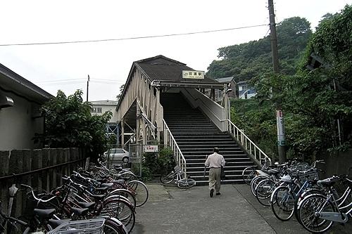 田浦駅北口駅舎