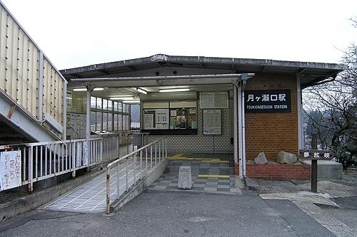 月ヶ瀬口駅・駅舎