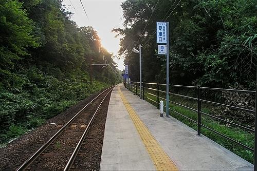 勢浜駅ホーム