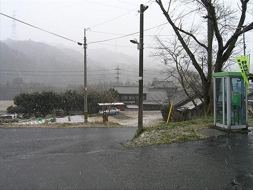 駅前の加太集落