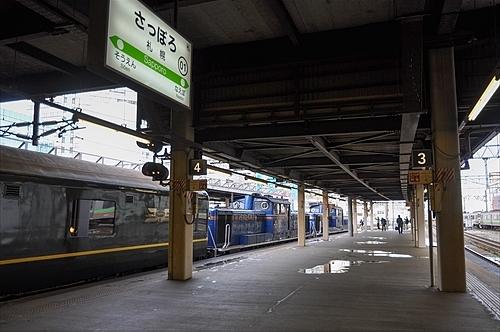 トワイライトエクスプレスが到着した札幌駅ホーム