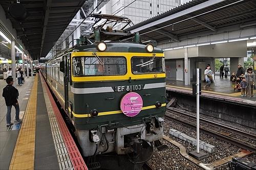 EF81 103