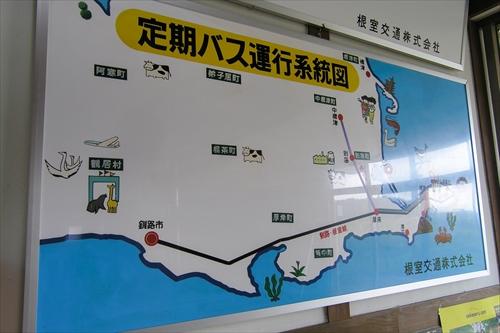バス運行路線図