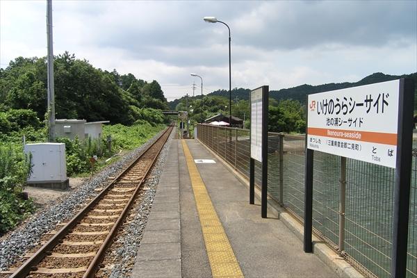 池の浦シーサイド駅ホーム松下方向