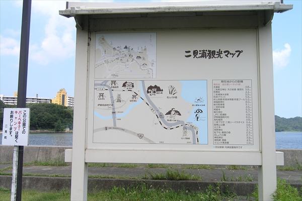 二見浦観光マップ